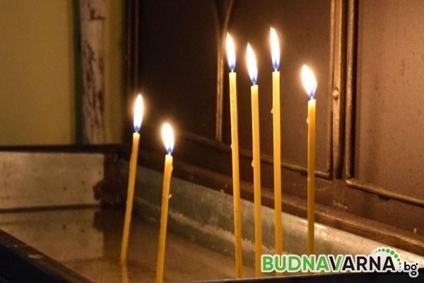Аксаково отменя тържествата за празника на града