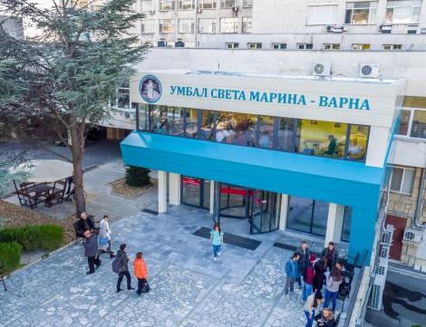 """УМБАЛ """"Св. Марина"""" спечели дело за надлимитна дейност на втора инстанция"""