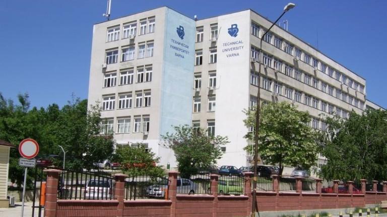 ТУ-Варна отбелязва 30 години от дипломирането на първия випуск Компютърни технологии