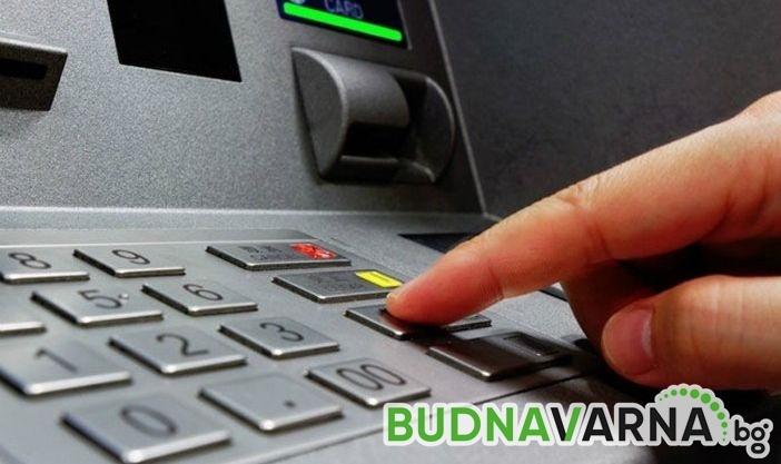 Банкомат в банков клон във Варна се подпали