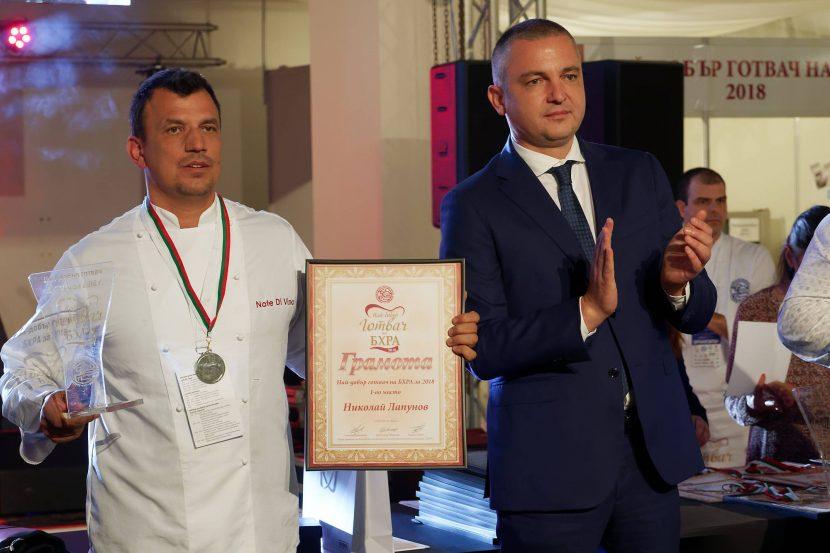 Иван Портних поздрави участниците в кулинарен конкурс