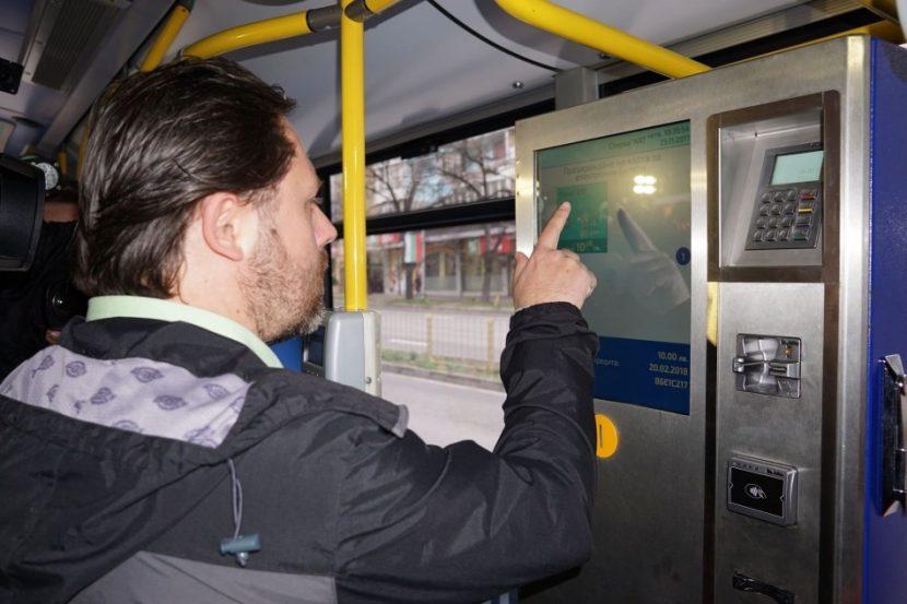 Иван Портних: Автоматизираната билетна система ще заработи в края на тази седмица