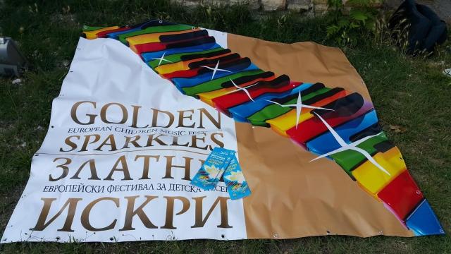 """16 нови български песни ще прозвучат на Европейския фестивал за детска песен """"Златни искри"""""""