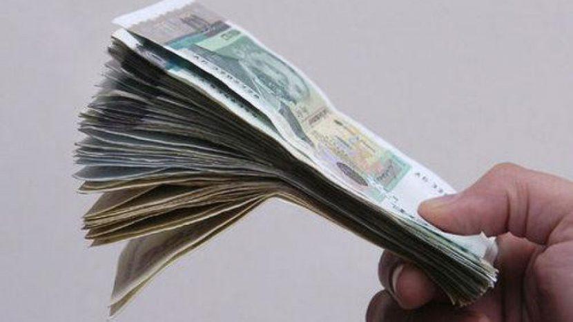 Ще стане ли 1000 лева минимална заплата?