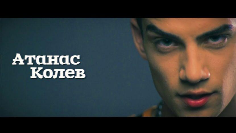 Атанас Колев във VIP Brother: Женско царство (видео)
