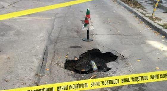 Зейна дупка в центъра на Варна