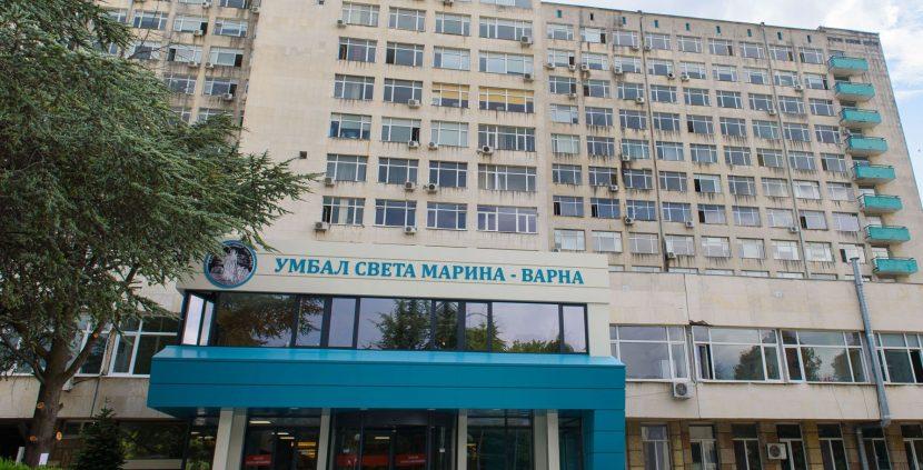 """УМБАЛ """"Св. Марина"""" – Варна извършиха алогенна костно-мозъчна трансплантация на дете с остра левкемия"""