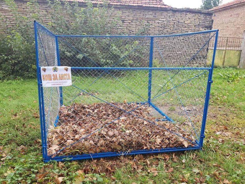 Община Девня закупи съдове за биоразградими отпадъци