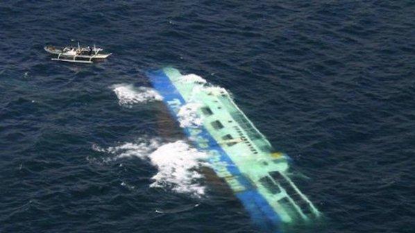 Двама моряци загинаха, след като кораб потъна в Черно море