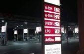 Бензиностанциите във Варна го удариха на уикенд промоции