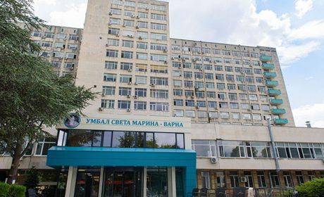 """В УМБАЛ """"Св. Марина""""-Варна са изписани първите 3 пациента с COVID-19"""