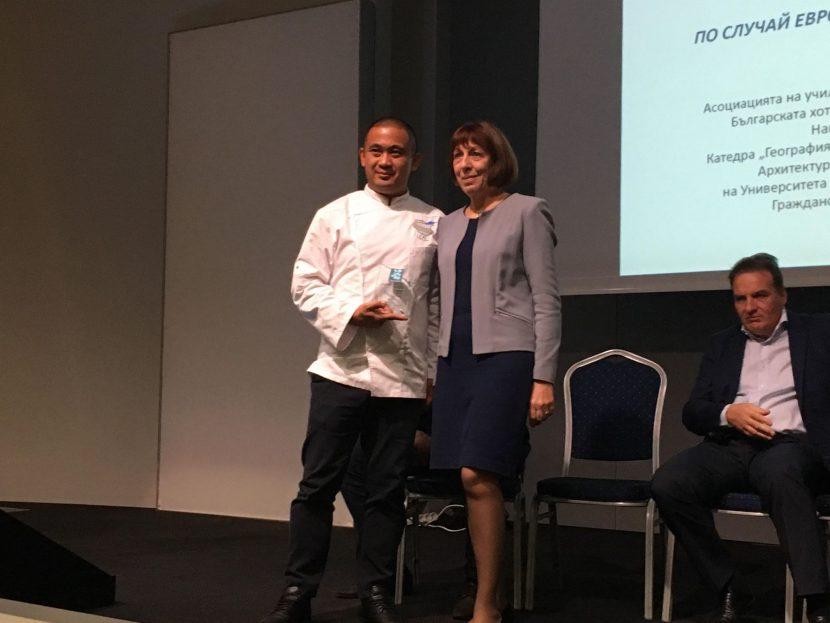 Награда за интелигентен туризъм за институт по кулинарни изкуства към висше училище по мениджмънт, Варна