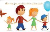 Организират спортно състезание за Деня на християнското семейство