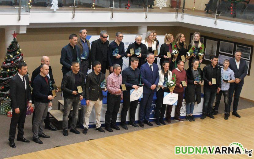 Спортистите на Варна за 2018 отново са двама (видео)