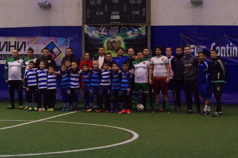 Куп звезди се включиха в Коледния турнир по минифутбол в подкрепа на Рали и Младенчо