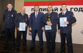 """Служител на ОД на МВР – Варна с второ място от тазгодишната инициатива """"Полицай на годината"""""""