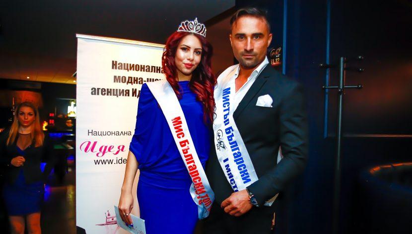 Български Топ лица -Варна-2018 станаха Михаела Миленова и Али Алиев