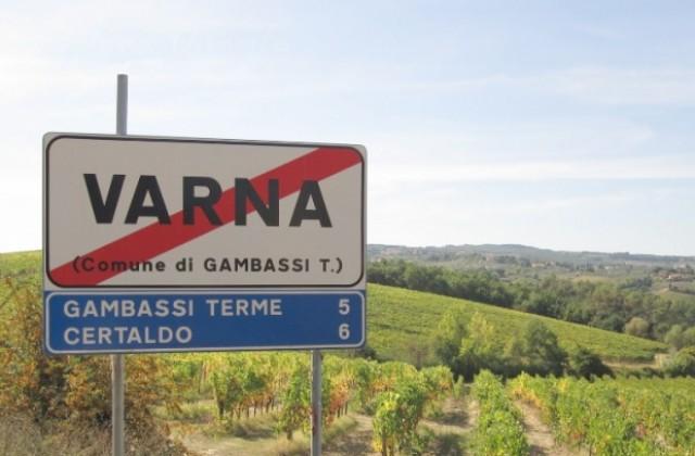 Появи се 11-то място с име Варна