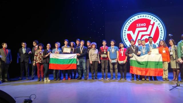 Варненски ученици завоюваха медали от олимпиада в Казахстан