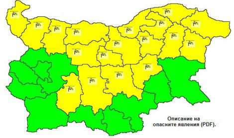 """""""Жълт код"""" е обявен за днес във Варна, вижте какво ни очаква"""