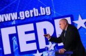 Бойко Борисов: Искаме да направим живота на хората по-добър