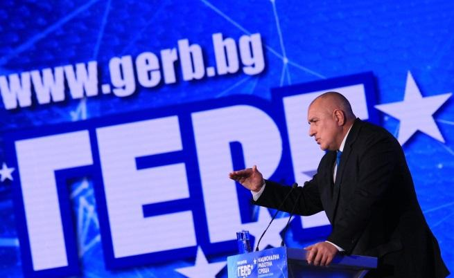 Борисов: БСП ни върнаха не само назад, но и встрани