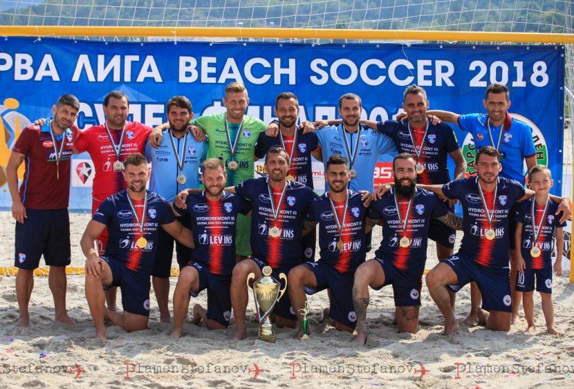 Шампионите по плажен футбол започнаха подготовка