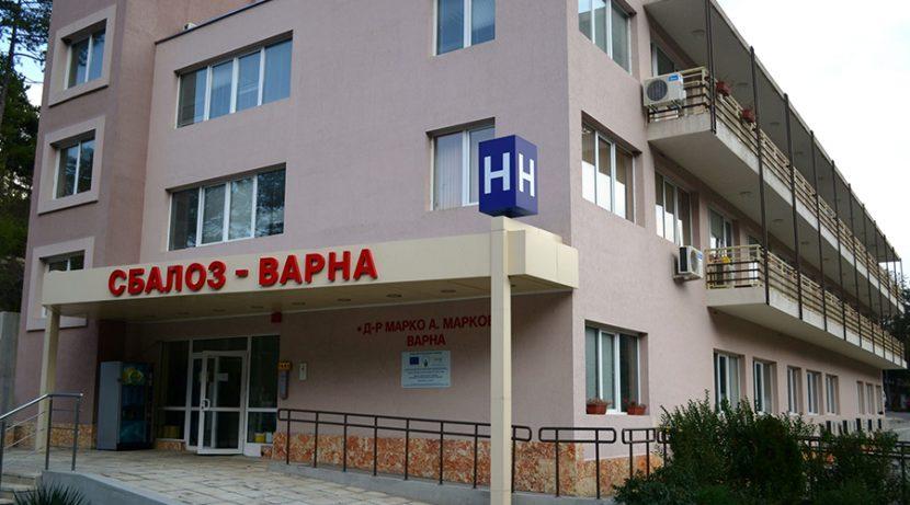 Безплатни профилактични прегледи стартира онкоболницата във Варна