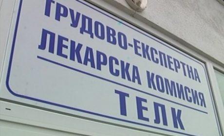 Лекари във Варна арестувани заради фалшиви ТЕЛК решения