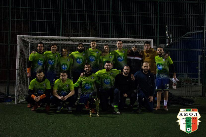Порто Bon Tour вдигна поредна купа в АМФЛ Варна