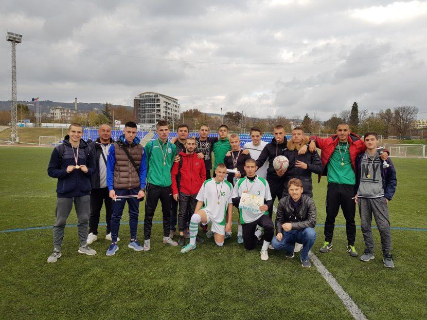 """Отбор от СУ """"Найден Геров"""" ще представи България на Световните ученически игри"""