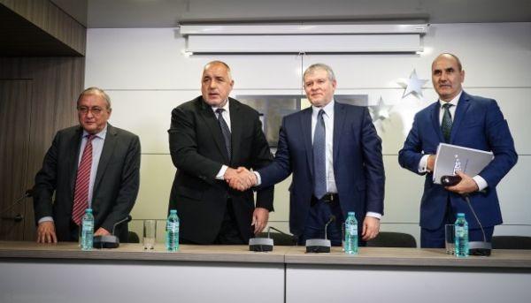 ГЕРБ и СДС представят кандидатите си за евровота
