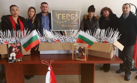 ГЕРБ-Младост подари на граждани 300 национални знамена и мартеници