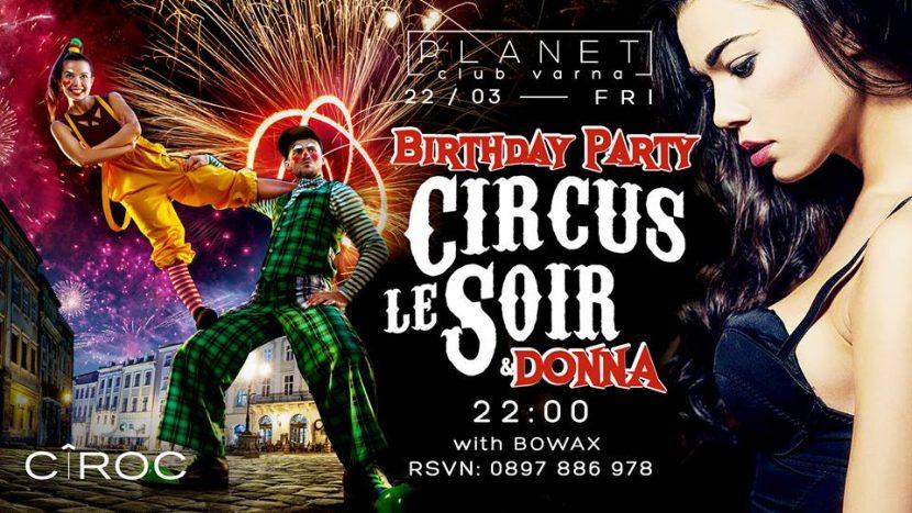 За първи път във Варна – нощно цирково шоу с вход свободен