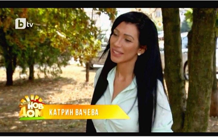 """Момичето със златно сърце Катрин Вачева помогна на семейство в """"Бригада нов дом"""""""