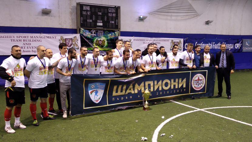 Наградиха шампионите и всички призьори в трите лиги на МФЛ-Варна