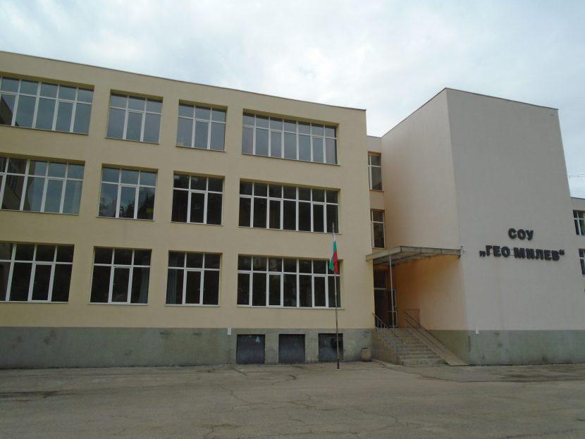 Варненски клуб по активно учителство създаде училище за родители