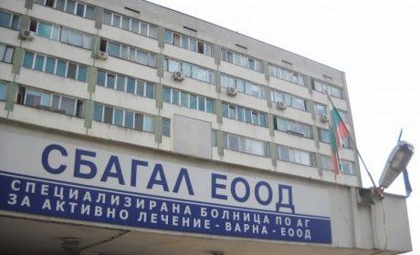 Започнаха безплатните прегледи за жени в АГ болницата във Варна