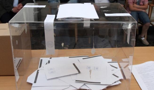 Окончателно: Избираме дали да гласуваме на машина или с хартиена бюлетина