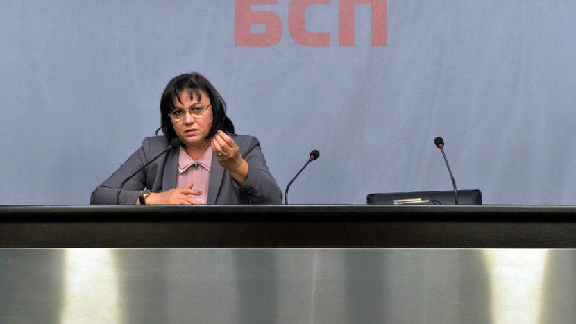 Ако БСП спечели евровота, Нинова ще поиска предсрочни избори