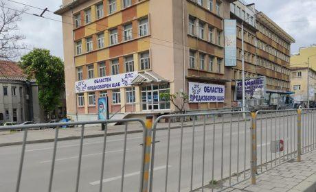 Варненци не искат ДПС във Варна