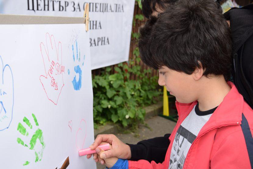 Отпразнуваха Деня на приятелството във Варна