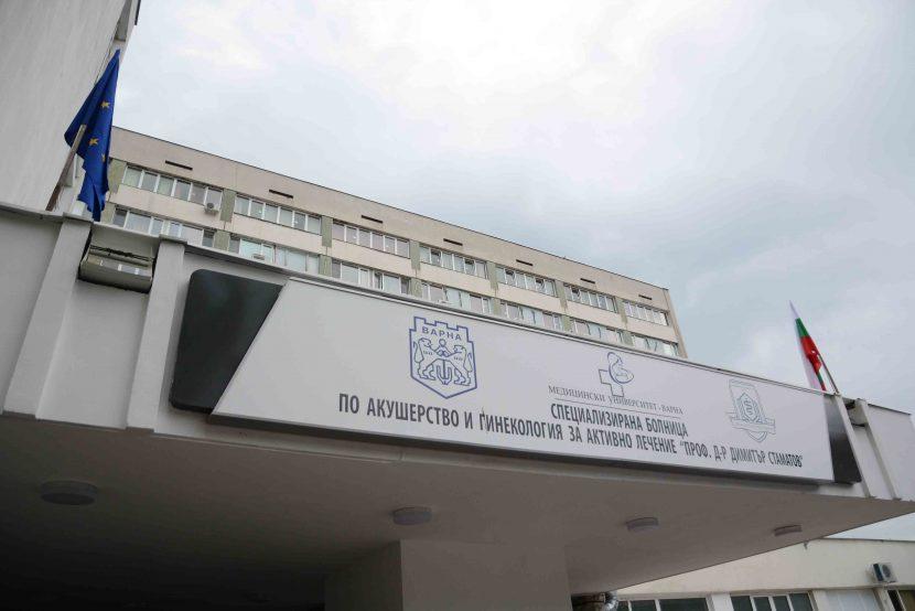 Варненската АГ-болница получава поредното си дарение
