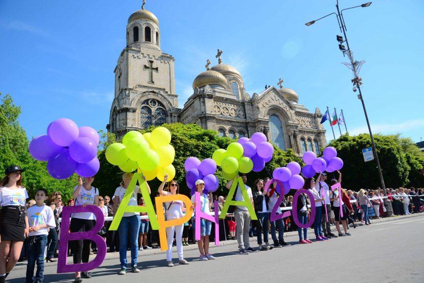 Варна празнува и спортува! Посрещаме 24-ти май с шествие, регата и забавления