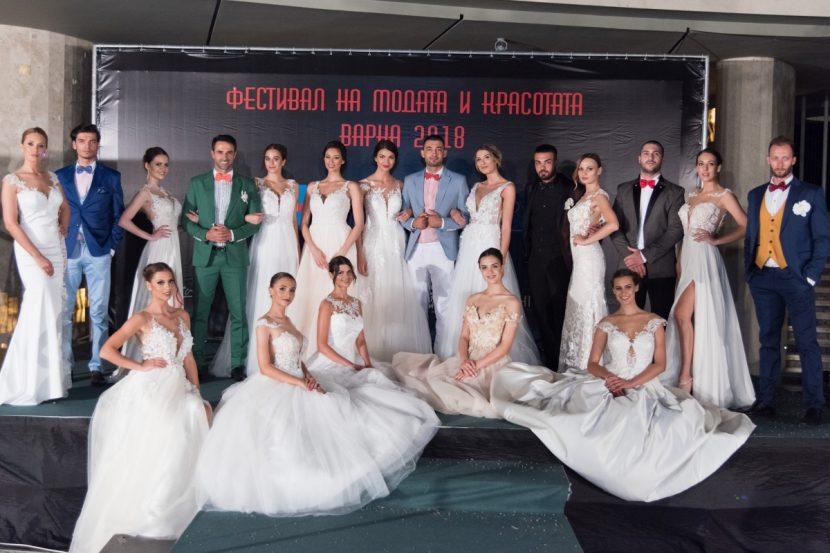 Фестивал на модата и красотата ще се проведе във Варна