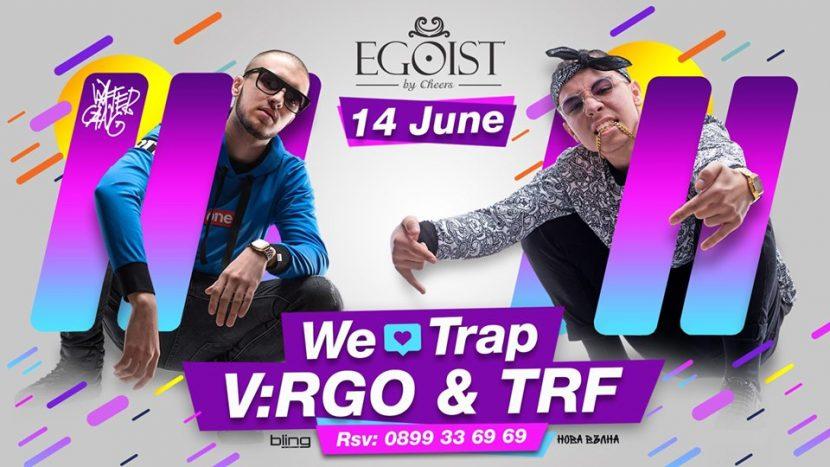 V:RGO & TRF ще вдигнат на крак тази вечер Варна
