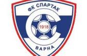 """Футболният """"Спартак"""" ще получи четвърт милион от местната хазна"""