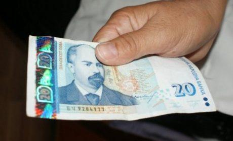 Варненец с условна присъда за подкуп на полицай