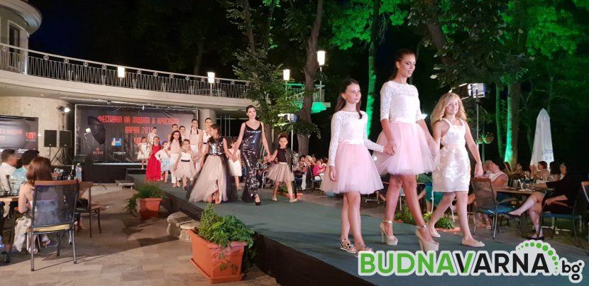 Откриха фестивал на модата и красотата – Варна 2019