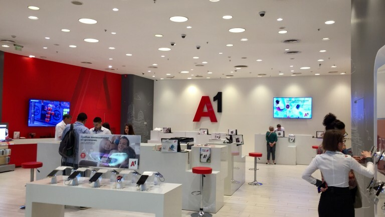 """Варненци с хиляди оплаквания от офиса на """"A1"""" на Ян Палах"""